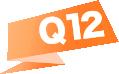 よくある質問12